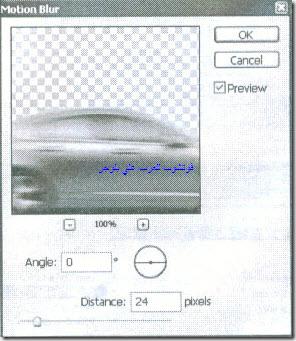 Photoshop 1-36_06