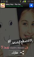 Screenshot of أروع الكلام للواتس آب
