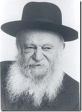 הרב צבי יהודה