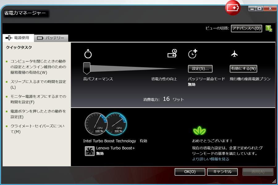 [clip_image005%255B3%255D.png]