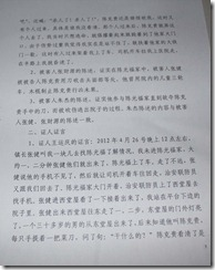 Chen Kegui Verdict_Page_05