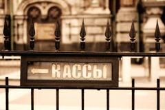 Kaccbi