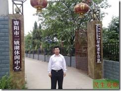 ziyangxinaoban1