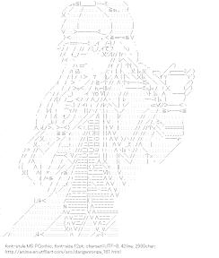 [AA]Kirigiri Kyoko (Danganronpa)