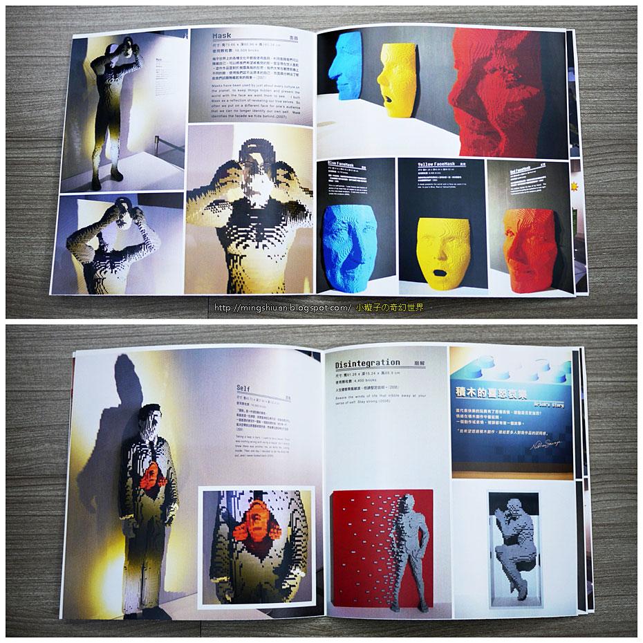 20120716book02.jpg
