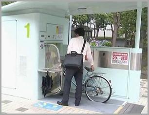 Sistema de estacionamento de bicicletas em Tóquio, no Japão