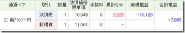 SnapCrab_NoName_2013-10-27_21-14-5_No-00
