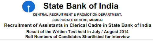 sbi-clerk-results-2014-interview-notification,sbi clerk results 2014,prepare for sbi clerk interviews