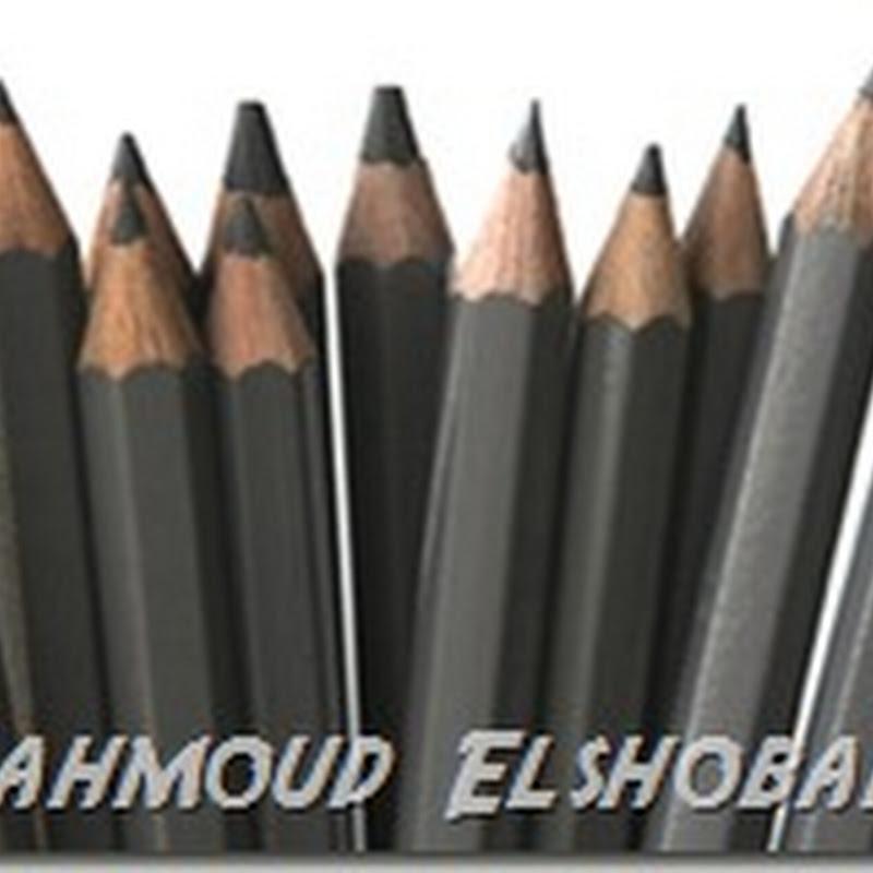 الرسم بالرصاص مبادئ عامة