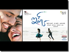 Ishq-Movie-Wallpapers-CF-01