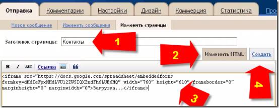 документы google 009