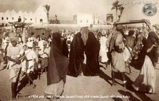 مولد الشيخ عثمان في عدن سنة 1945