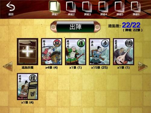 samurai-bloodshow-10