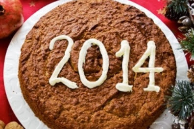 Κοπή της πρωτοχρονιάτικης πίτας για τα ΚΑΠΗ (12.1.2014)