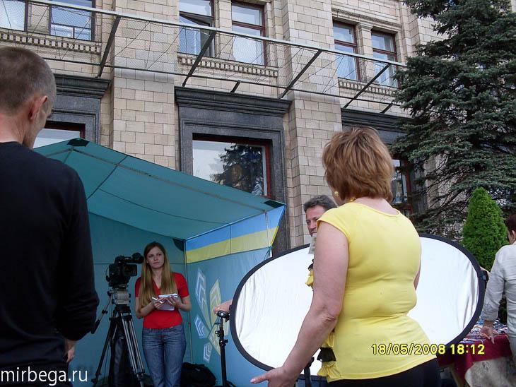 Фотографии. 2008. Киев - 88