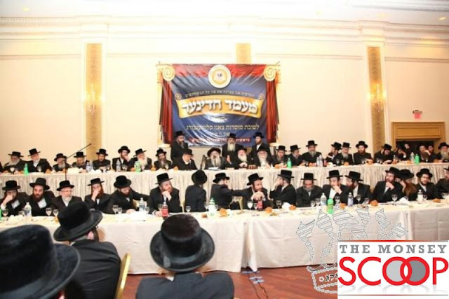 Sanz Klausengberg Annual Dinner In Monsey - 21.JPG