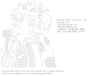 [AA]Kaname Madoka Hinamatsuri (Puella Magi Madoka Magica)