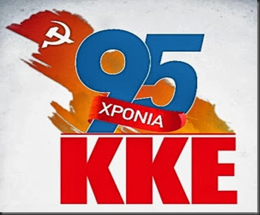 ΚΚΕ 95 Χρόνια