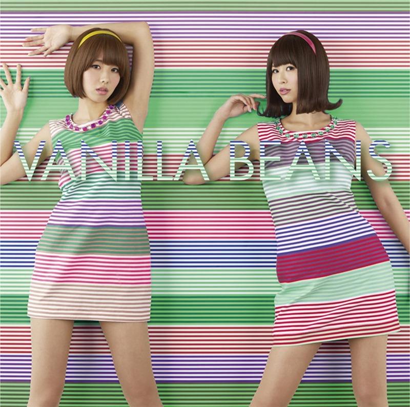 img20140423vanillabeanswatashia