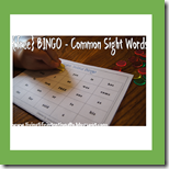1st Grade common sight words bingo game