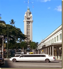 20131010_Aloha Tower near Pier 5 (Small)
