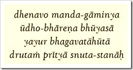 [Shrimad Bhagavatam, 10.20.26]