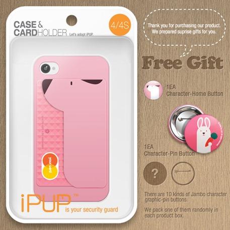 ipup_pink
