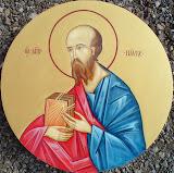 Ап.Павел