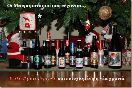 Xmas_Beer_Tree_2011_Card