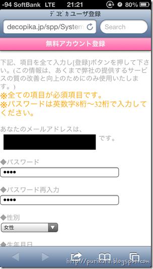 IMG_6538