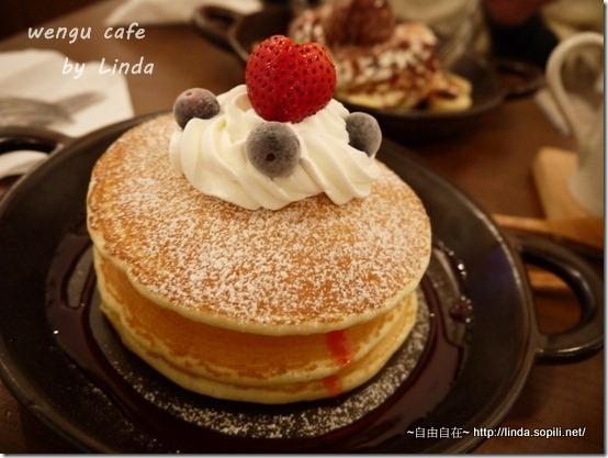 溫古咖啡-草莓甜心塔煎餅