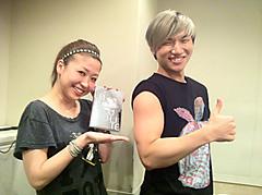 Dae Sung - Fm Yokohama Radio - 31jul2013 - 02.jpg