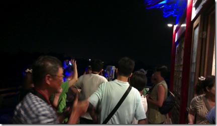 螢幕快照 2013-08-01 下午5.11.33