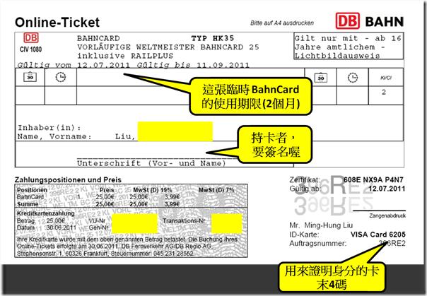 BahnCard12