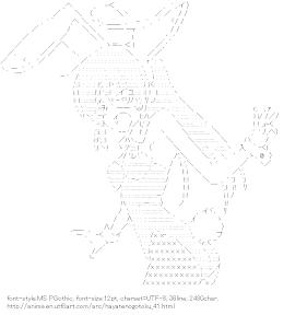 [AA]Kijima Saki Cat ears (Hayatenogotoku)