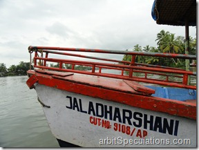 Our Jaladharshani