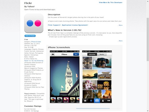 Filtros de imagen en Flickr 2