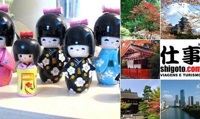 Exibir Japão cultural