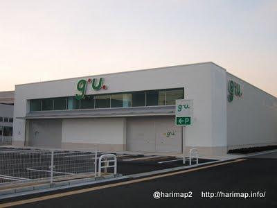 gu-hanada.jpg