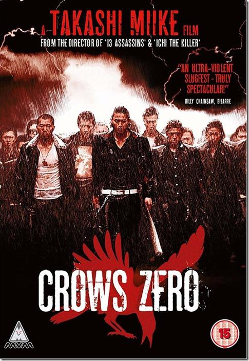 ดูหนังออนไลน์ The Crows Zero เรียกเขาว่า อีกา ภาค1 [HD Master]