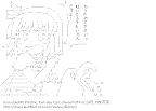 [AA]魂魄妖夢 & オエー鳥 (東方)