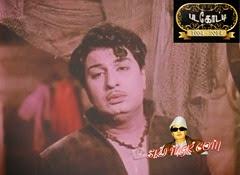 tharai_mel_song
