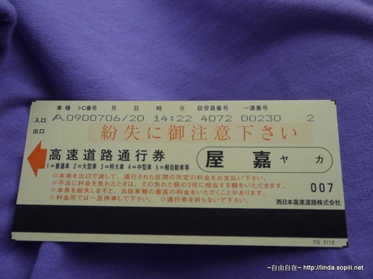 P1070683