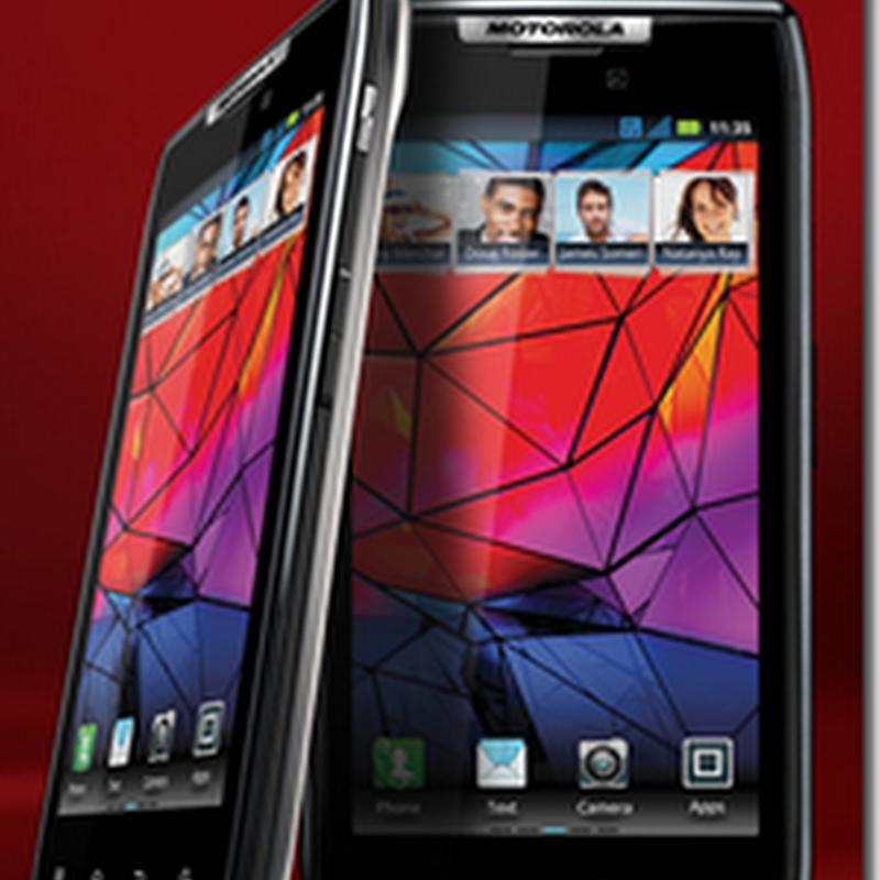 Err.. Motorola ke HTC ? Samsung ? Blackberry ?