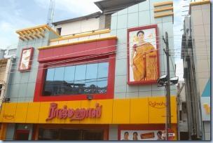 Rajmahal Madurai