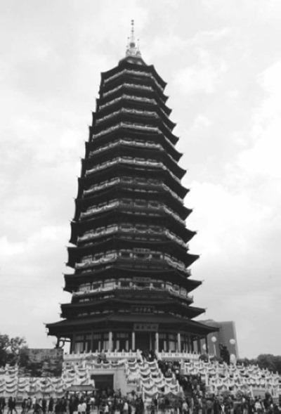 baothapthienninhothuongchau