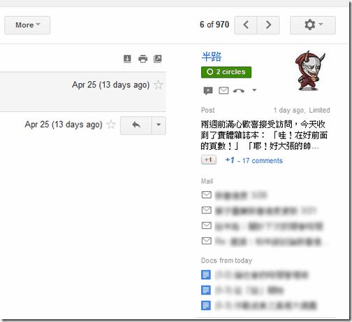 google  gmail-05