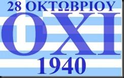 28oktwbrioy1940OXI