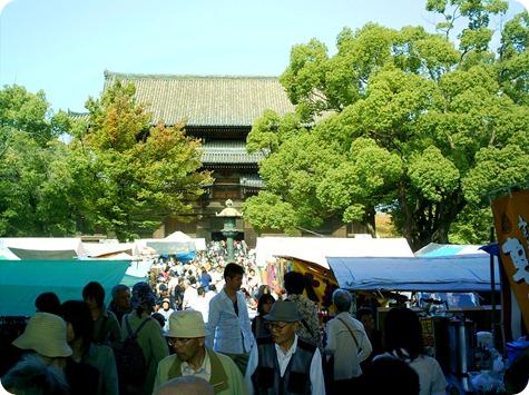JAPAN 106