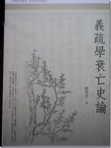 P1160114